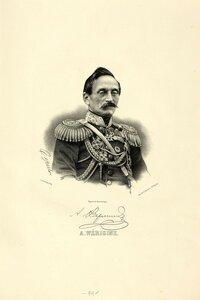 Веригин Александр Иванович