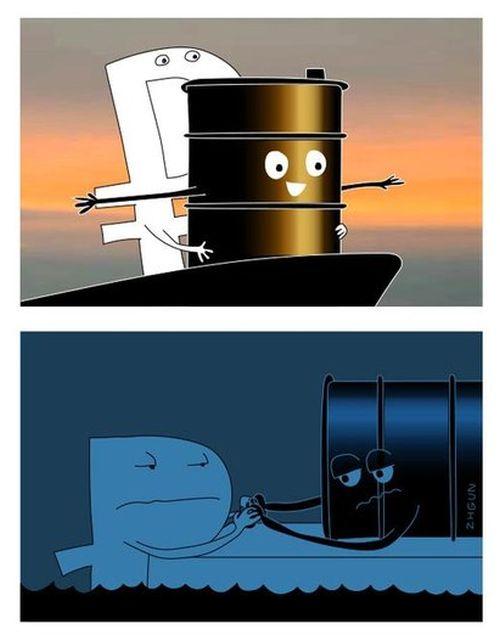 Стоимость нефти марки Brent упала ниже 31 доллара за баррель