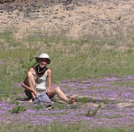 Чабрец трава и Татьяна