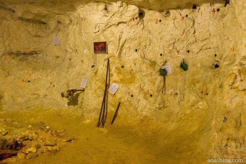 Современная технология добычи гипсового камня, Пешелань