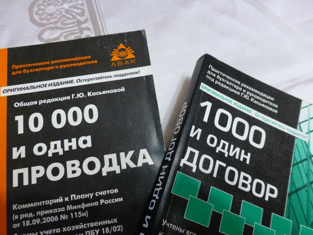 L1200986.JPG