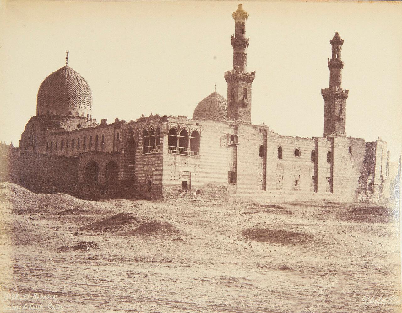 Каир. Мечеть Султана Баркук Калауна и Гробницы халифов