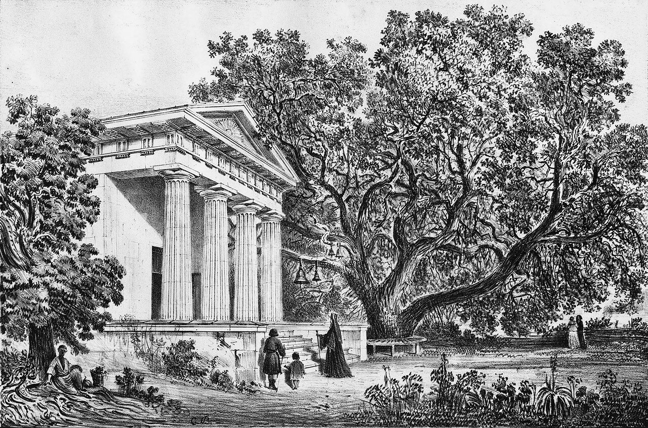 43. Церковь в Масандре