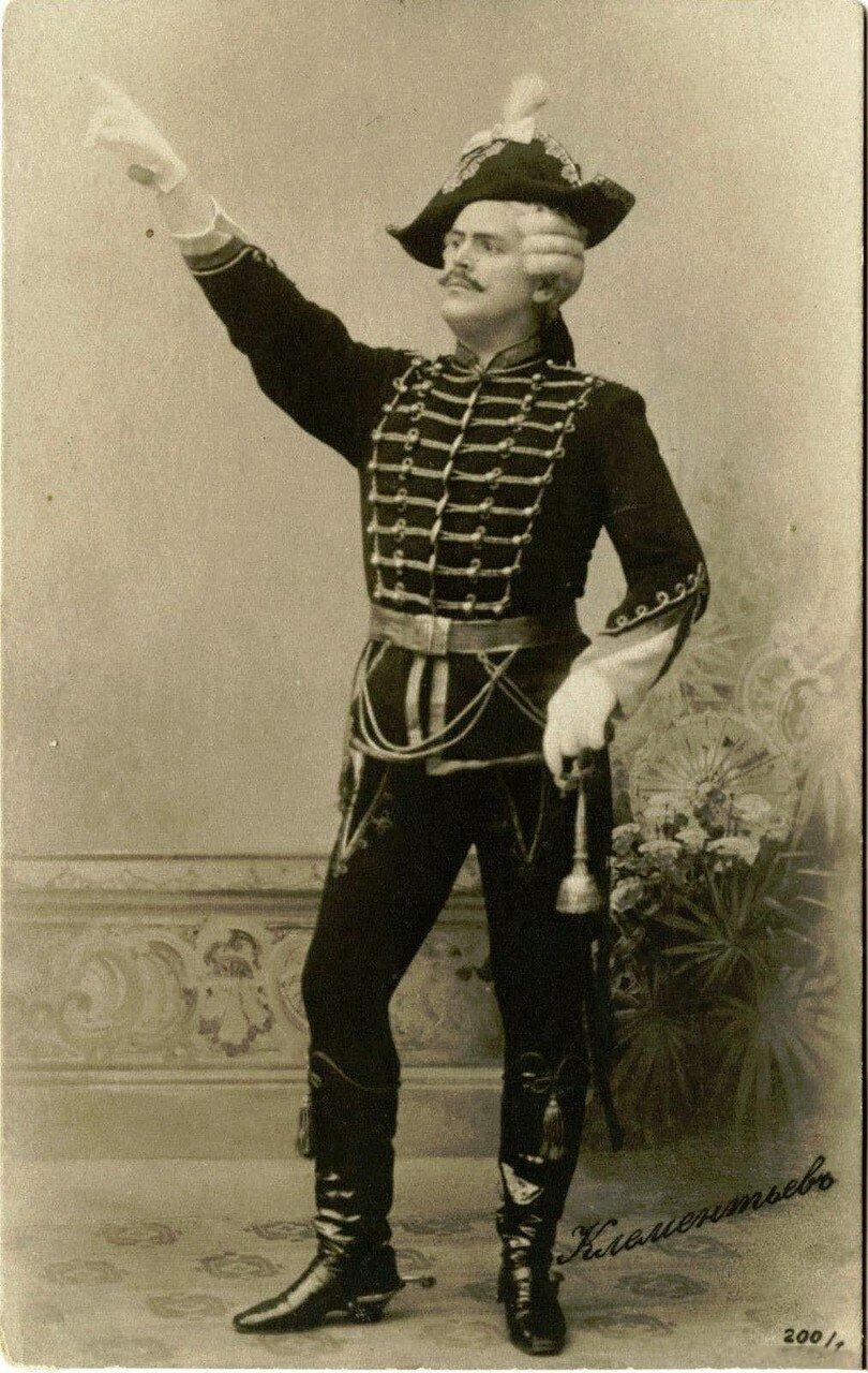 Клементьев Лев Михайлович. В 1888—1889 годах был солистом Киевской оперы (антреприза И. Сетова), в 1889—1890 годах — Тифлисской оперы (антреприза В. Форкатти), в 1892—1902 годах — московского Большого театра