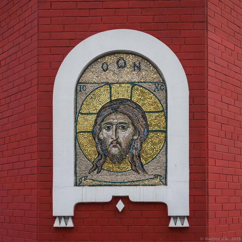 Иисус Христос. Мозаичная икона.