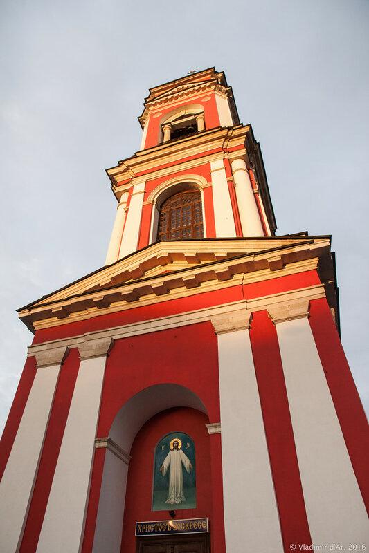 Колокольня храма Вознесения Господня за Серпуховскими воротамГ