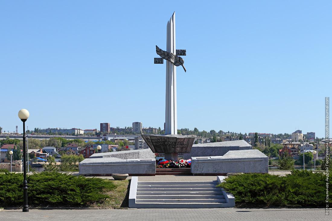круиз в Казахстан рассказ о Камышине