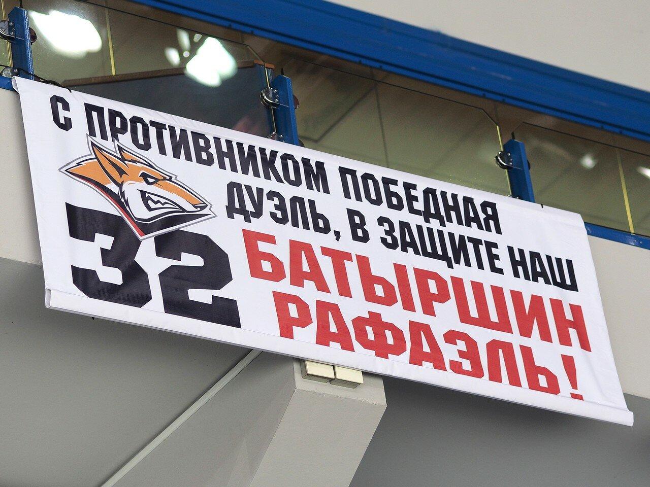 142Восток 1/2 плей-офф Металлург - Сибирь 08.03.2016