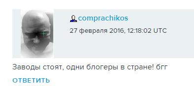 sapojnik.livejournal.com 2016-03-13 09-24-13.png