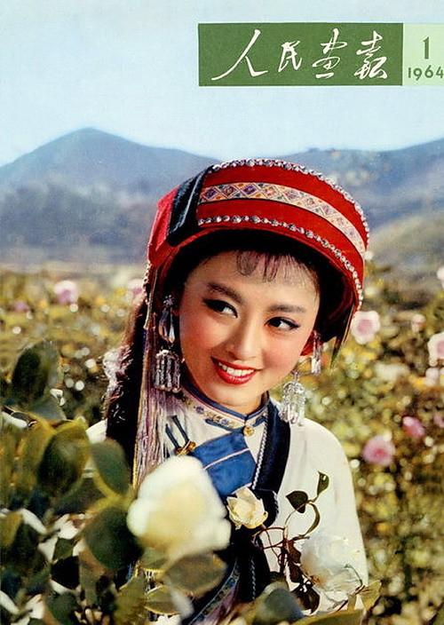 1964-1 киноактер Ян ли-Кван.jpg