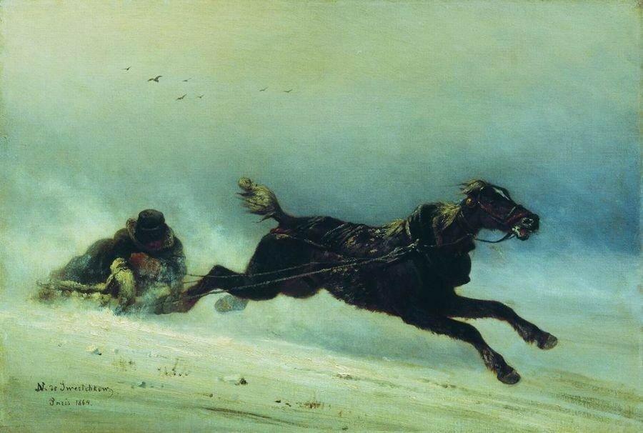 Волки нагоняют. 1864.jpg