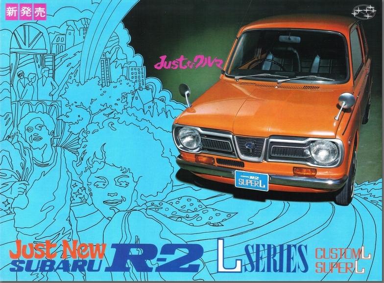 46.10 SUBARU R-2 Lseries.01.jpg