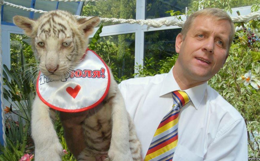 Хозяин крымских зоопарков Зубков заявил, что по ошибке поддержал Россию