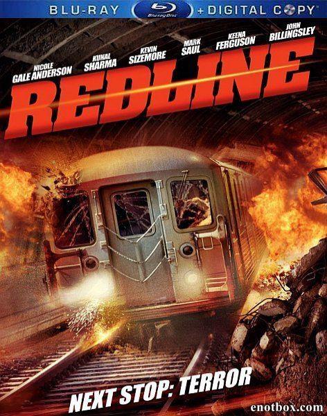 Красная линия / Red Line (2013/BDRip/HDRip)