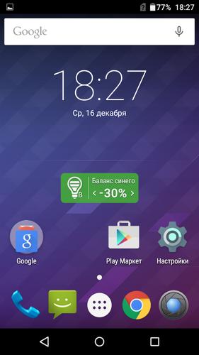 скриншоты BenQ T47