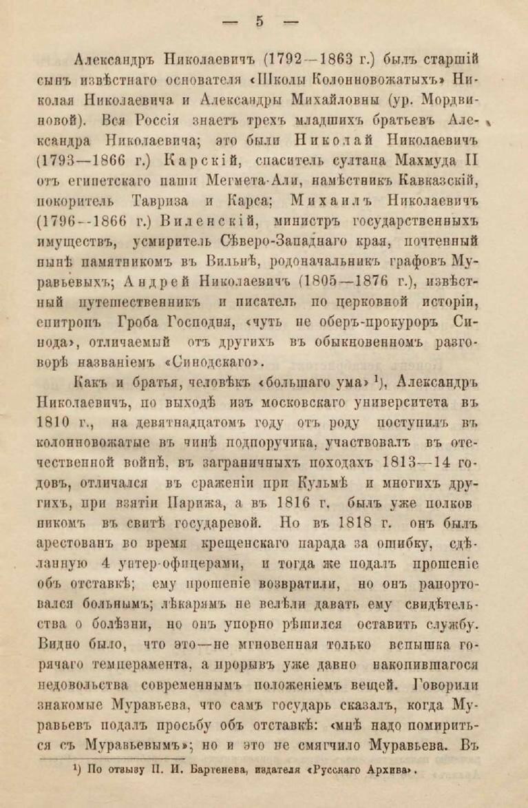 https://img-fotki.yandex.ru/get/38431/199368979.3/0_19beea_6cf8cd27_XXXL.jpg