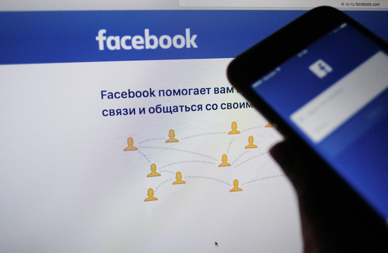Facebook озвучил затраты России напопытку повлиять наBrexit