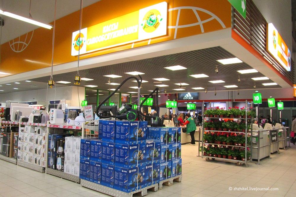 Инструкция по охране касс в супермаркете