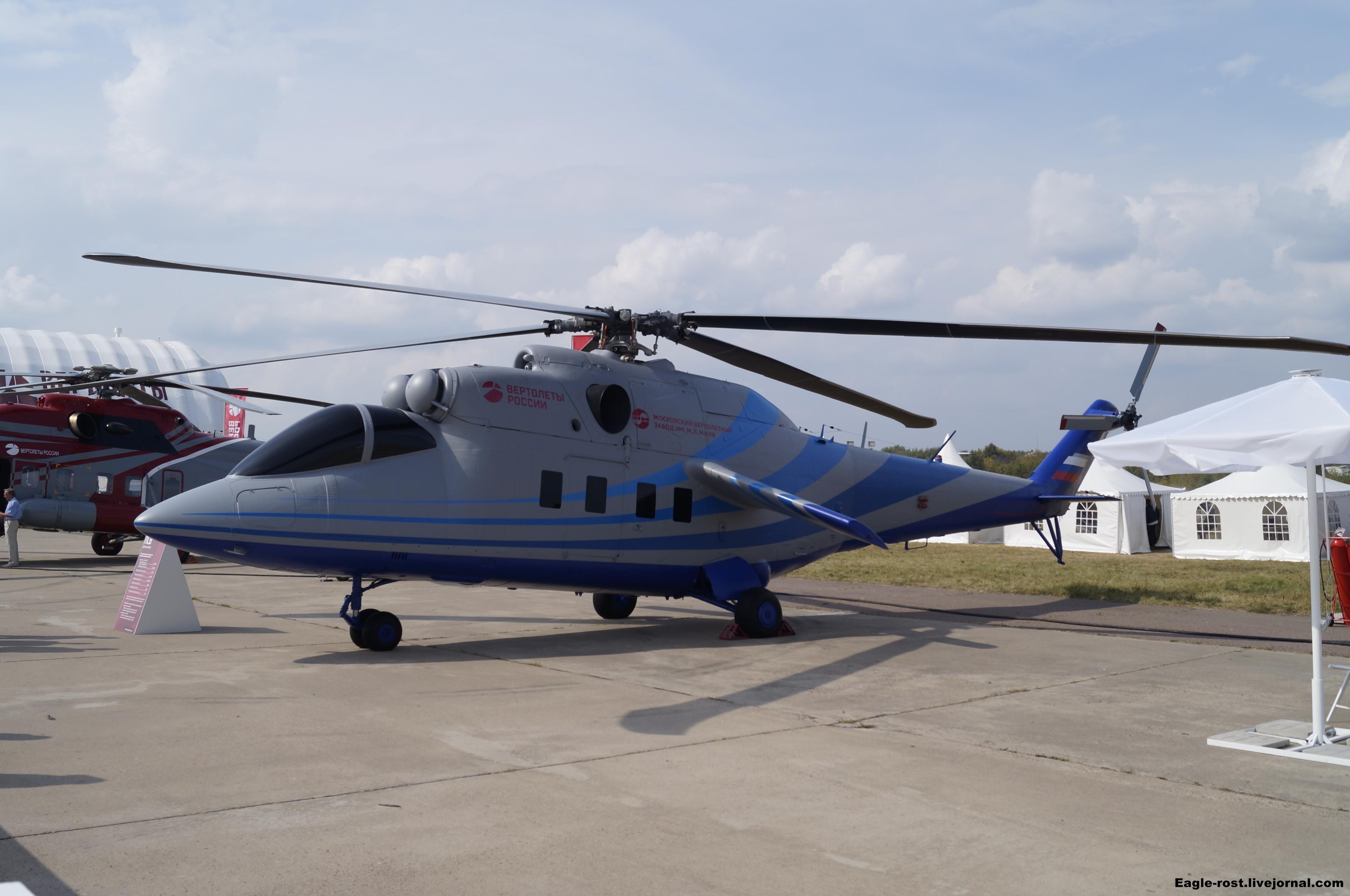 VKS Russian Aerospace Forces: News #2 - Page 6 0_1661fe_f46fbc60_orig