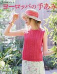 Let's knit Series NV80495