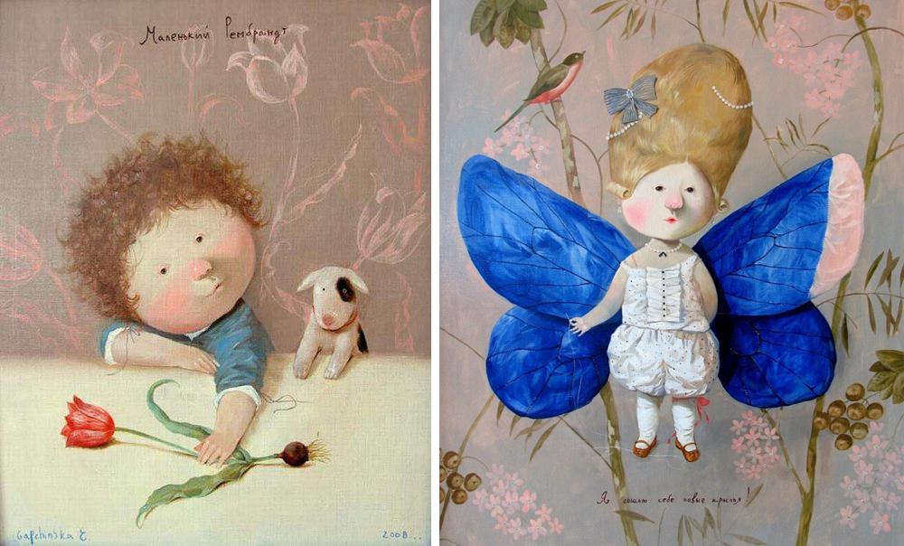 Евгения Гапчинская имеет классическое художественное образование. Новкакой-то момент поняла, что у
