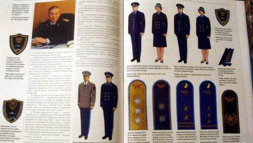 uniforms2-3.jpg