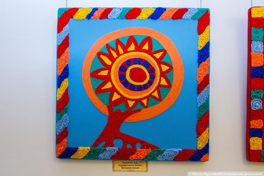 Выставка Живопись для всех