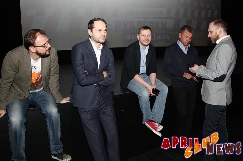 Презентация киносериала ТНТ «Полицейский с Рублёвки»
