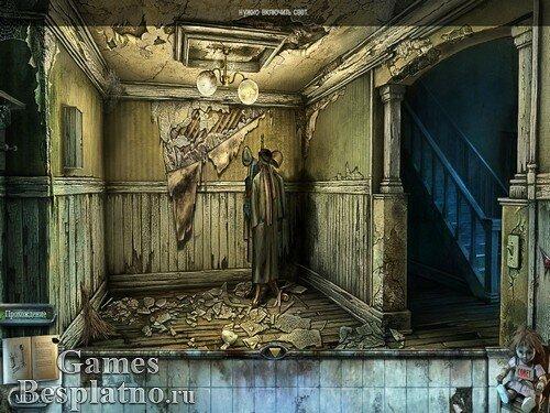 Реальный ужас: Души проклятых. Коллекционное издание