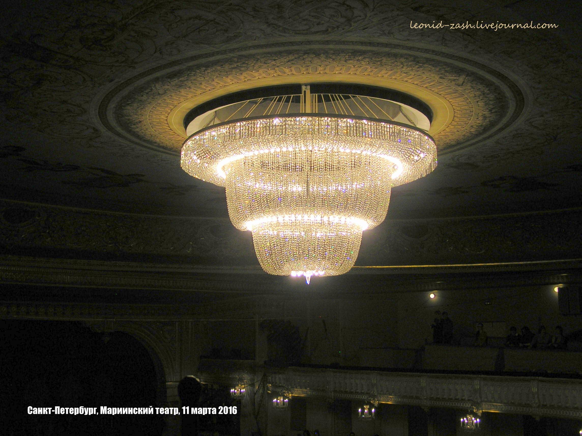 Мариинский театр 52.JPG