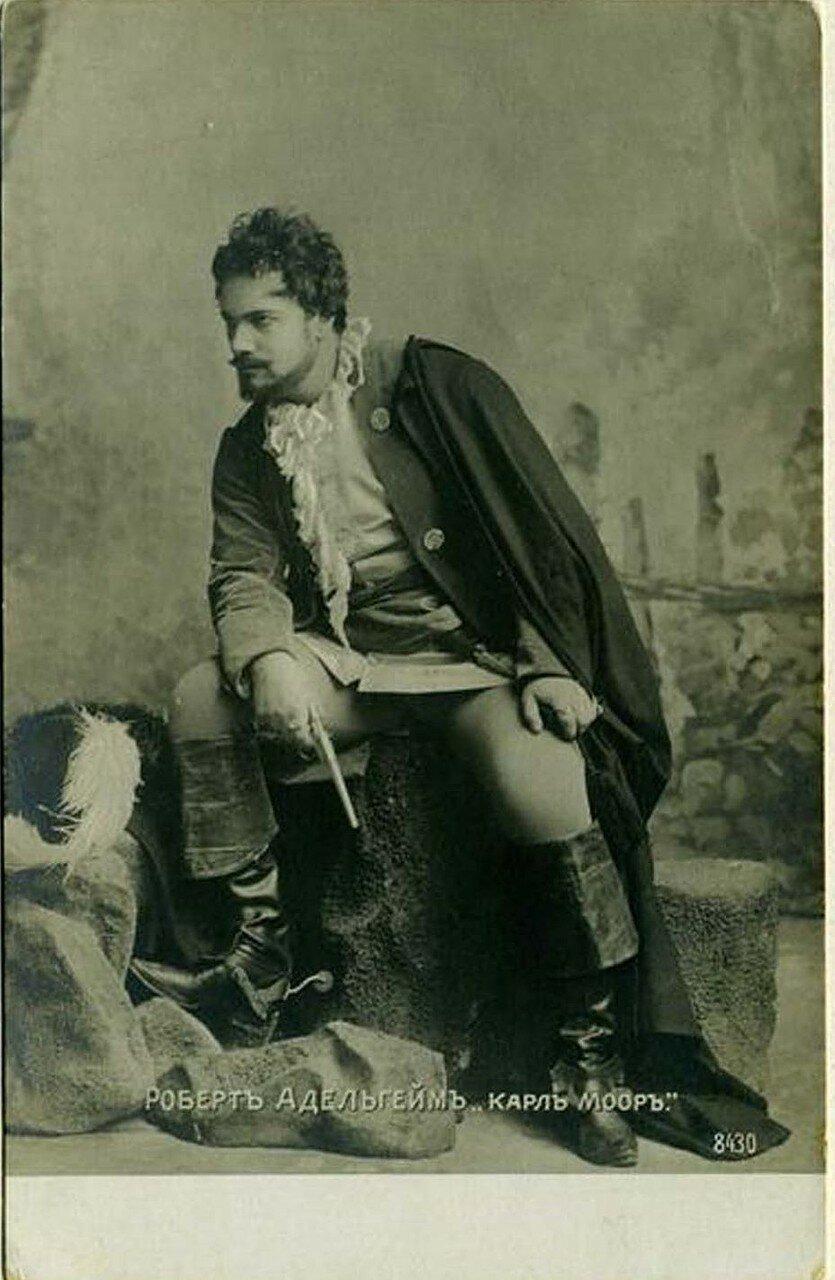 Роберт Львович Адельгейм (1860, Москва — 19 декабря 1934, Москва). Актёр А. А. Сумароков писал: «Братья Адельгейм явились примером того, как должен себя вести актёр на сцене и в жизни»