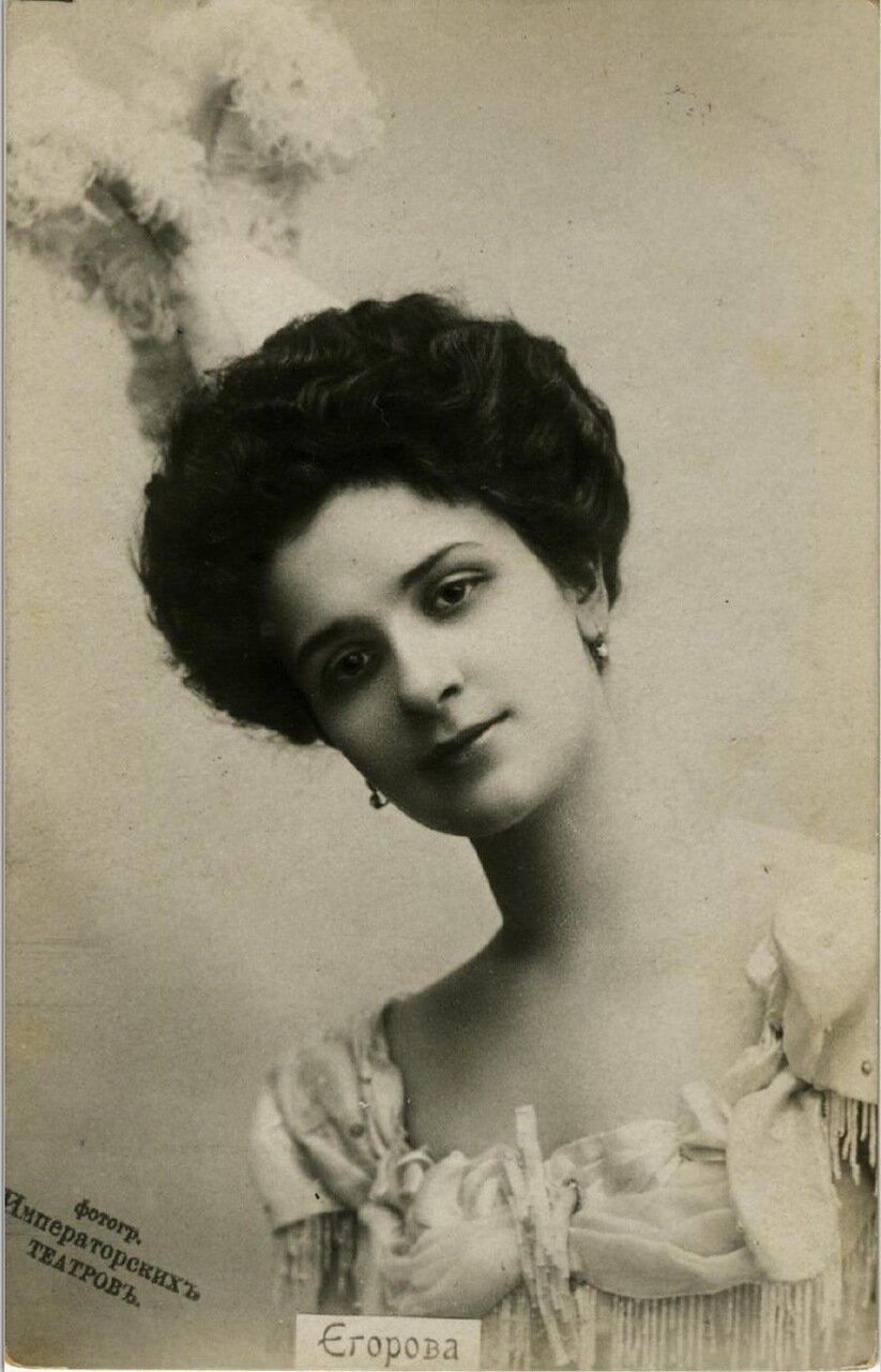 Егорова Мария Николаевна (по мужу — Сазонова, 1866 – ), артистка балета Мариинского театра — 1884 – 1902