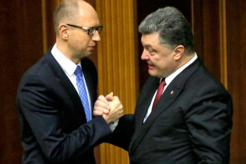 Яценюк и Порошенко2.jpg