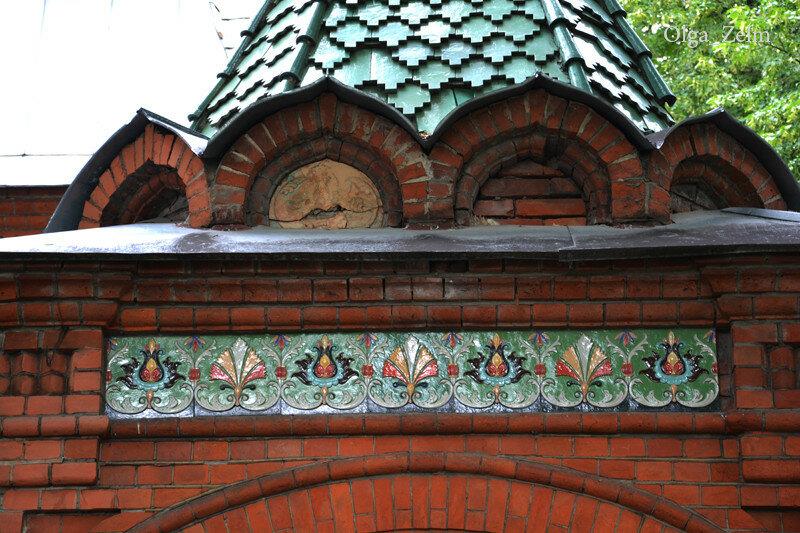 Тимирязевский музей