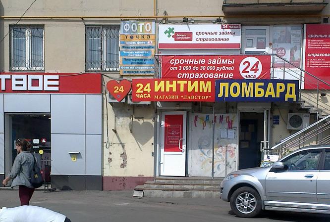 https://img-fotki.yandex.ru/get/38765/1419621.20/0_15d574_aad57fb1_orig