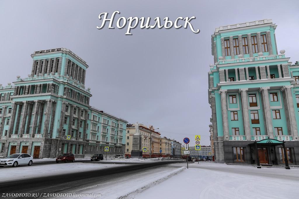 Норильск.jpg