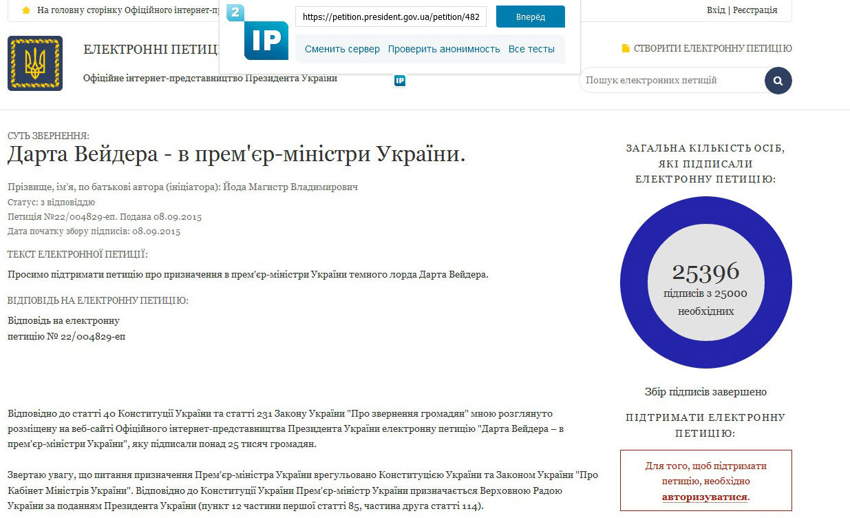 https://img-fotki.yandex.ru/get/38765/163146787.4cc/0_194271_73dae24c_orig.jpg