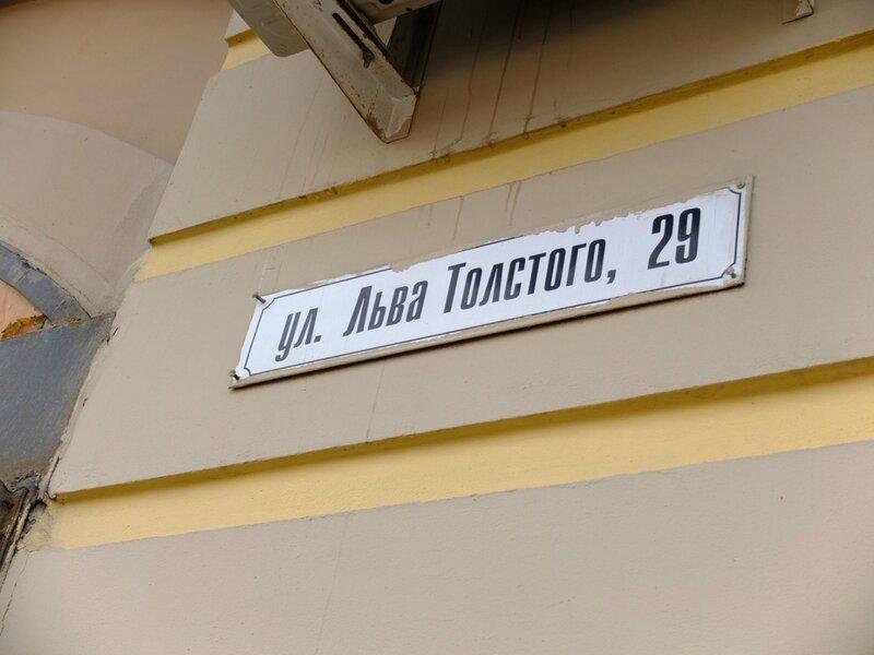 Хлебка,водников, л. толстого и старый город 342.JPG
