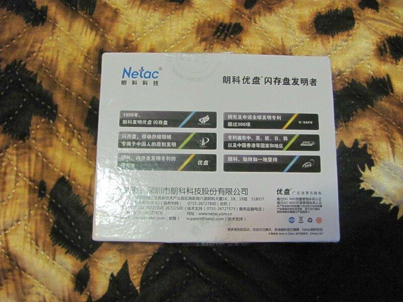 GearBest: Флешка Netac U618 32GB с аппаратным шифрованием данных