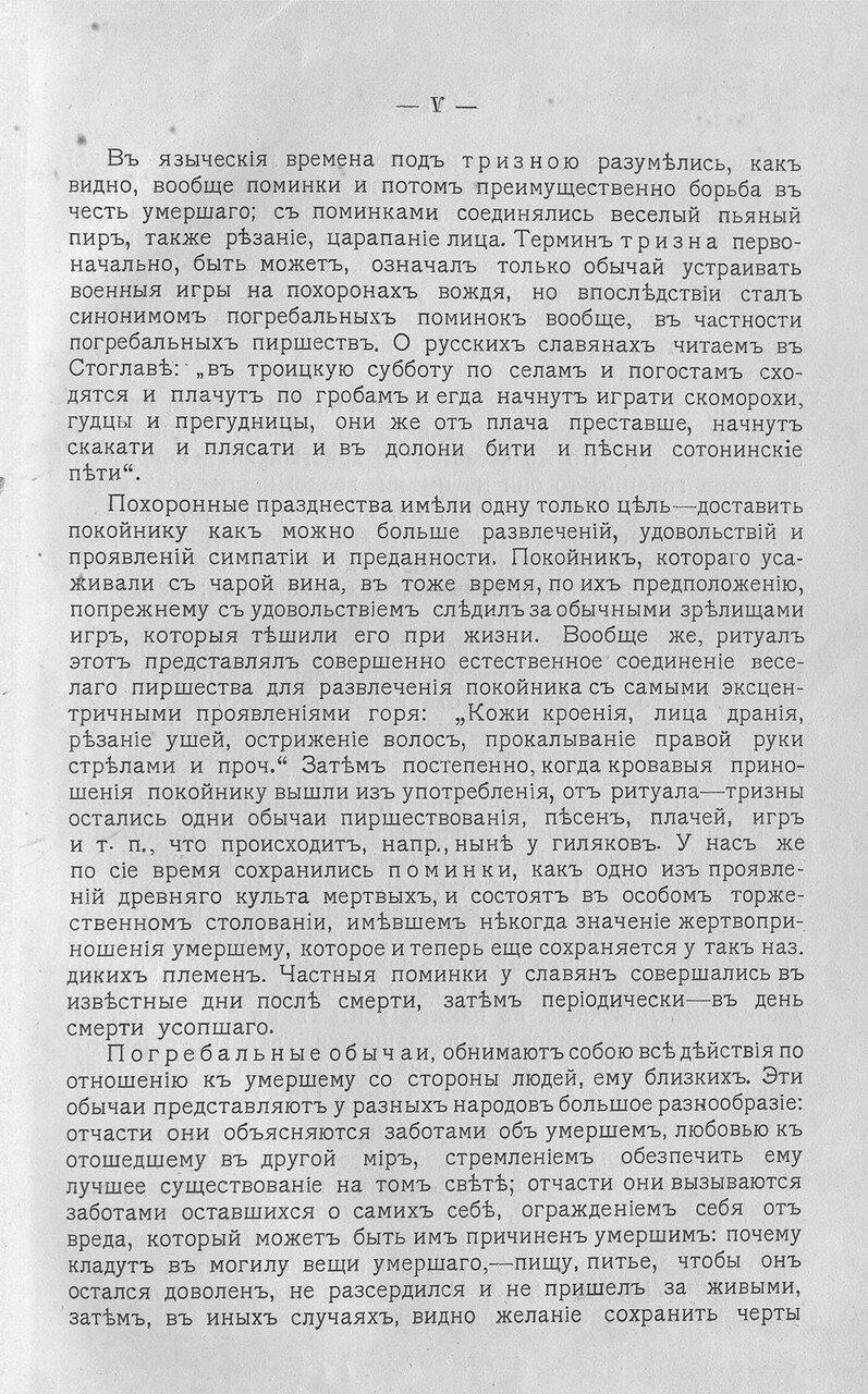 https://img-fotki.yandex.ru/get/38765/199368979.1f/0_1bf035_5da0aebd_XXXL.jpg