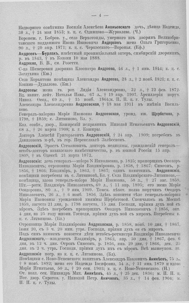 https://img-fotki.yandex.ru/get/38765/199368979.1f/0_1bf03b_efab8a7c_XXXL.jpg