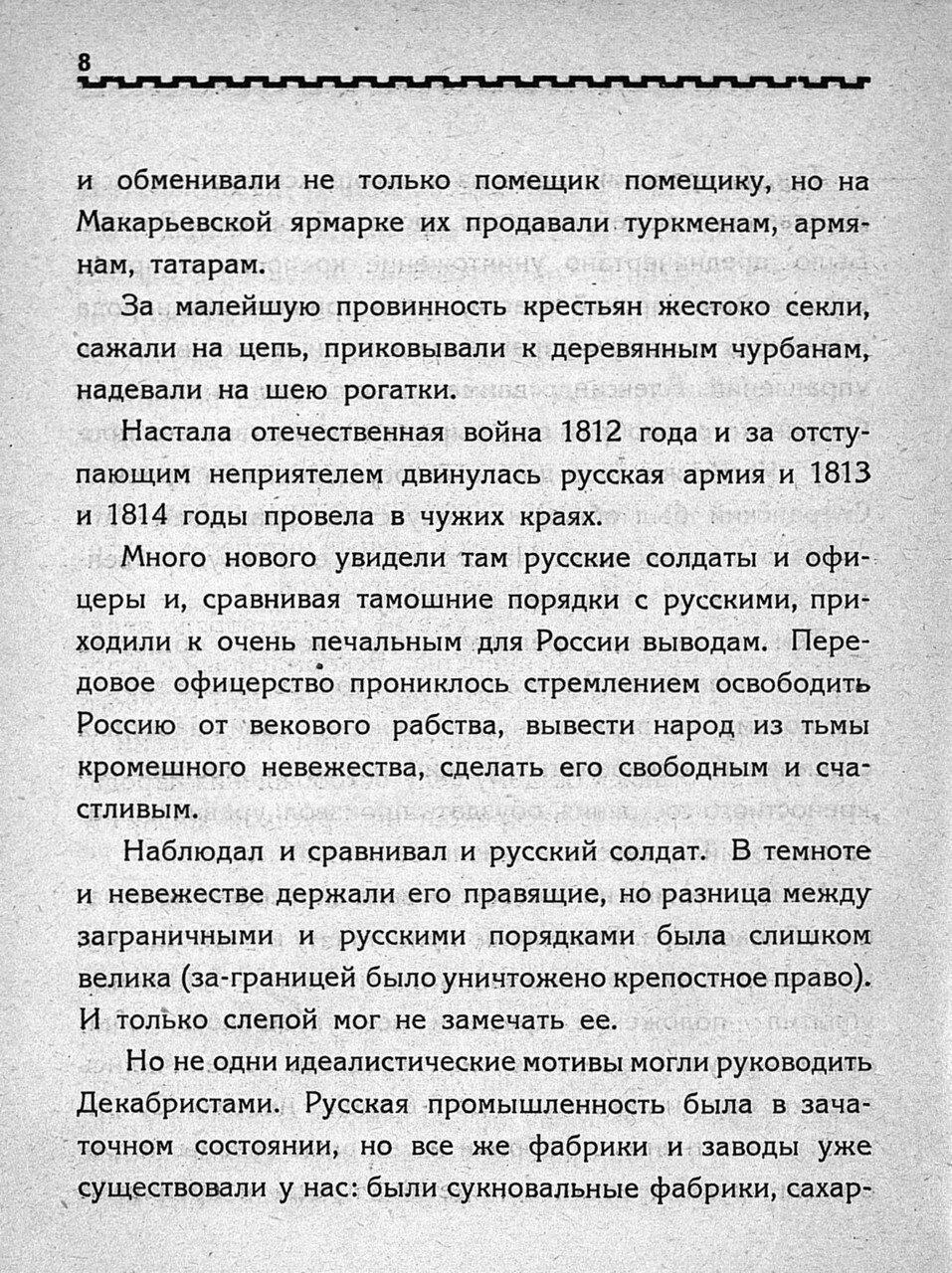 https://img-fotki.yandex.ru/get/38765/199368979.23/0_1bfacc_cb3b83e0_XXXL.jpg