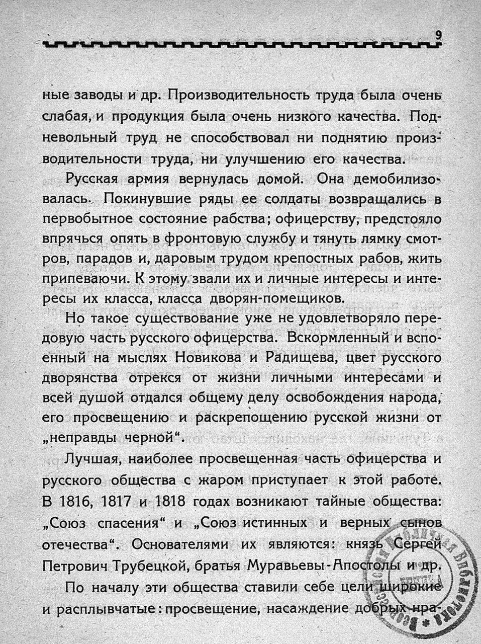 https://img-fotki.yandex.ru/get/38765/199368979.23/0_1bfacd_4785892f_XXXL.jpg