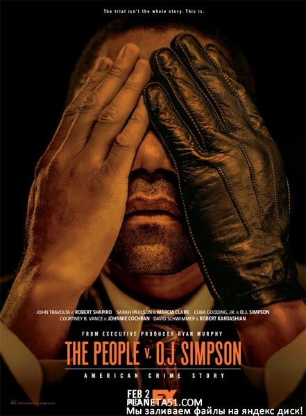 Американская история преступлений (1 сезон: 1-10 серии из 10) / The People v. O.J Simpson: American Crime Story / 2016 / ПМ (Jaskier) / WEB-DLRip + HDTVRip (720p)