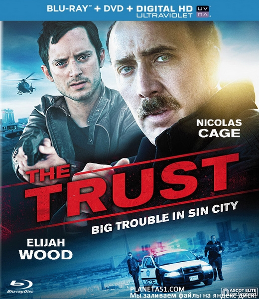 Доверие / The Trust (2016/BDRip/HDRip)