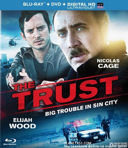 Доверие / The Trust (2016/BDRip/HDRip)