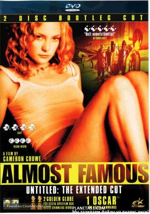 Почти знаменит / Almost Famous (2000/HDRip/Расширенная версия)