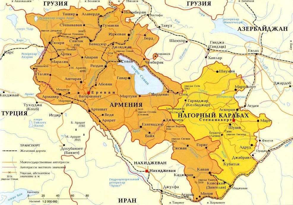 Карта Армении и Нагорного Карабаха.jpg