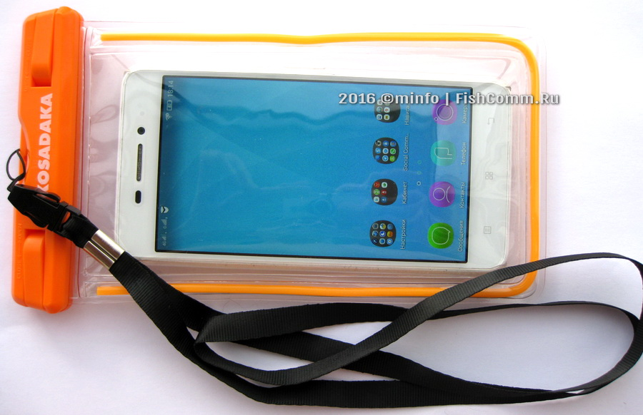 Водозащитный чехол для телефона Kosadaka PHC-01 (со смартфоном)