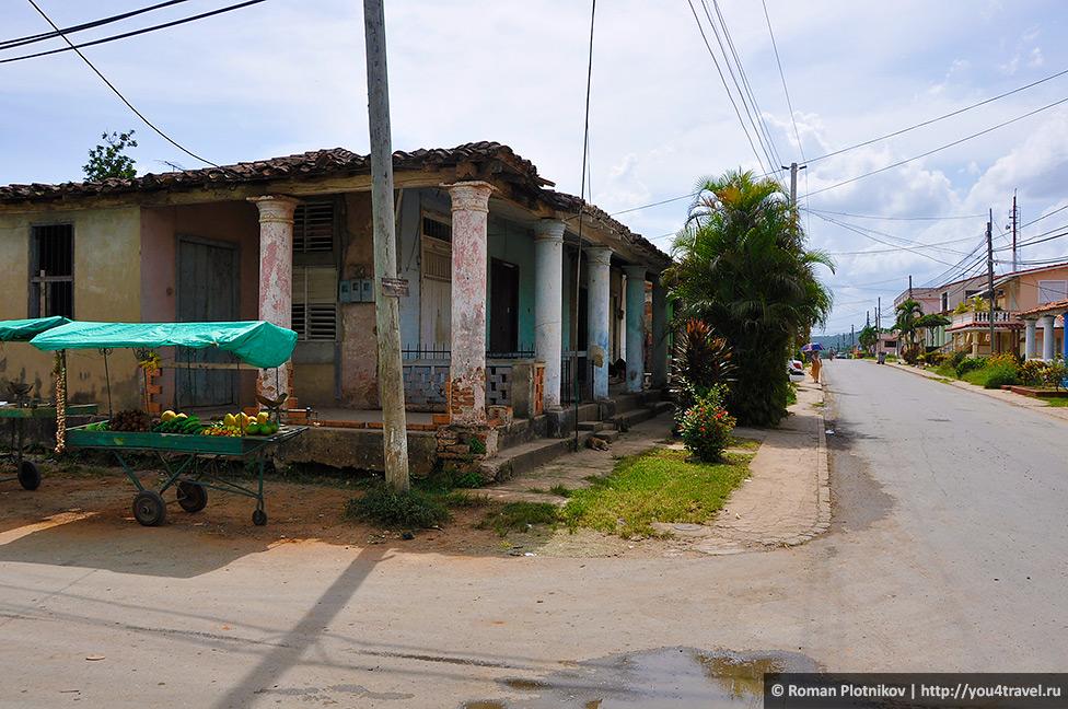 0 76ca42 deed4840 orig День 3. Переезд из Гаваны в Виньялес через Лас Терассас на автобусе Viazul